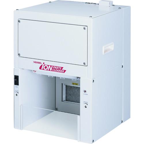 【直送品】ベッセル イオンパーツクリーナー IPC-250CR IPC-250CR