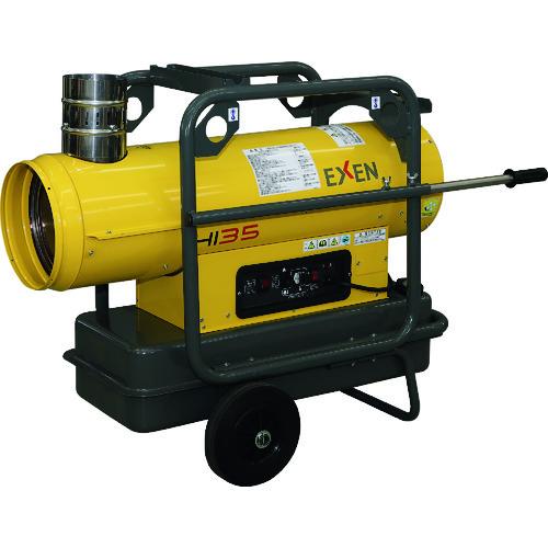 【直送品】エクセン 間接型温風ヒーター HI35 HI35