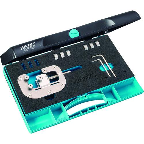 HAZET ネジ山修正ツールセット 外径:10-36mm用 843-2S9