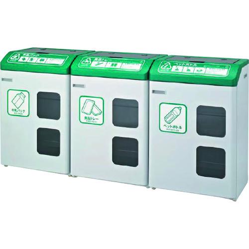【運賃見積り】【直送品】KAWAJUN 回収ボックスS62 スチール缶 AA885