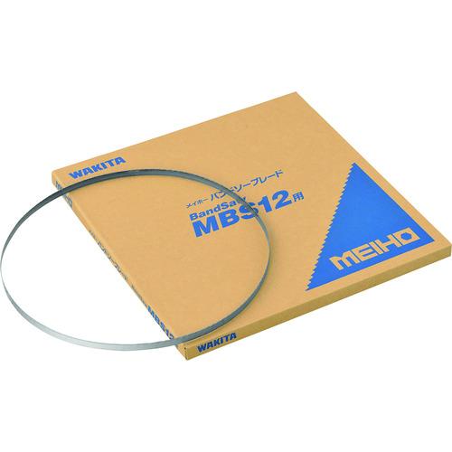 【直送品】MEIHO バンドソーブレード(5本入り) MBS12B11414