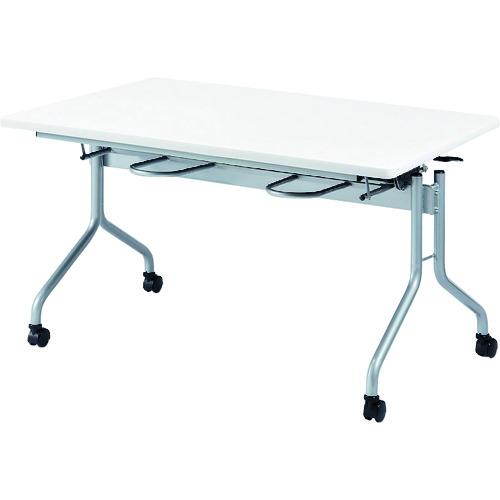 【直送品】ニシキ 食堂テーブル 4人掛 ホワイト RFH-1275-WH