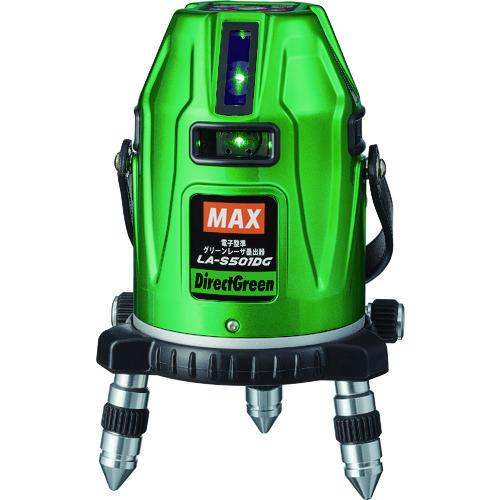 MAX グリーンレーザ墨出器受光器+三脚セット LA-S501DG-DTセット LA-S501DG-DT