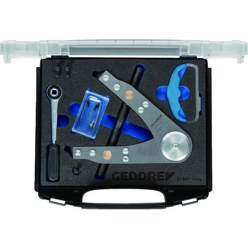 GEDORE 軸穴兼用スナップリングプライヤー 8007 VーGRIP セット 3084477
