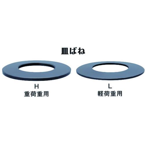 【直送品】東発 サラバネ 重荷重用H 外径200 内径102 板厚12 高さ16.2 最大たわみ3.15 最大荷重18674 H-200