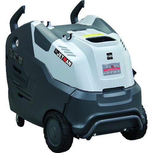 【直送品】蔵王産業 高温水高圧洗浄機 ジェットマンGHS1516-2 50HZ 1241311