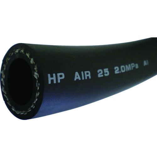 【直送品】横浜ゴム HPエアー 19mm-100M HP-AIR19-100