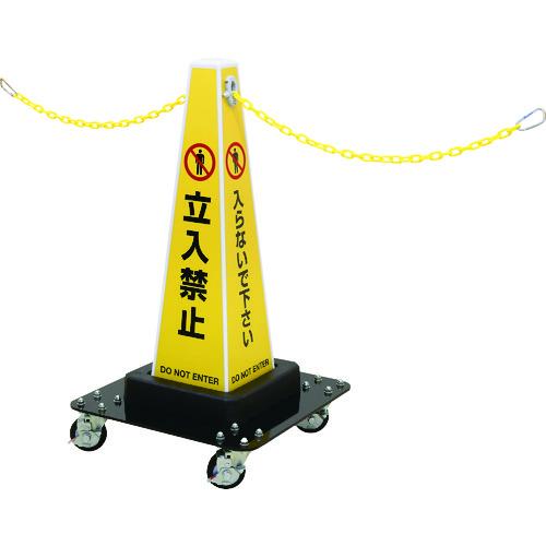 【直送品】Reelex サインプラチェーン大径キャスタータイプ SPC-W610A100