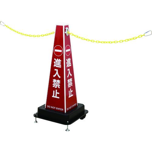 SPC-W610BAJ 【直送品】Reelex サインプラチェーンアジャスタータイプ