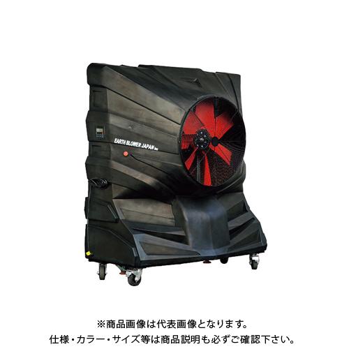 【COOL NAVI 2020】【運賃見積り】【直送品】アースブロー 大型気化式冷風機 風神 EA-MS-F100S1