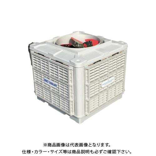 【COOL NAVI 2020】【運賃見積り】【直送品】アースブロー ダクト式冷風機(本体のみ) EA-DTC250A