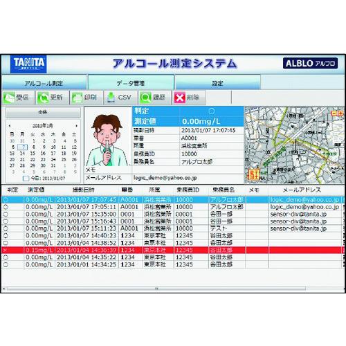 【直送品】TANITA タニタアルコール測定システム アルブロ FC1200PC FC-1200PC