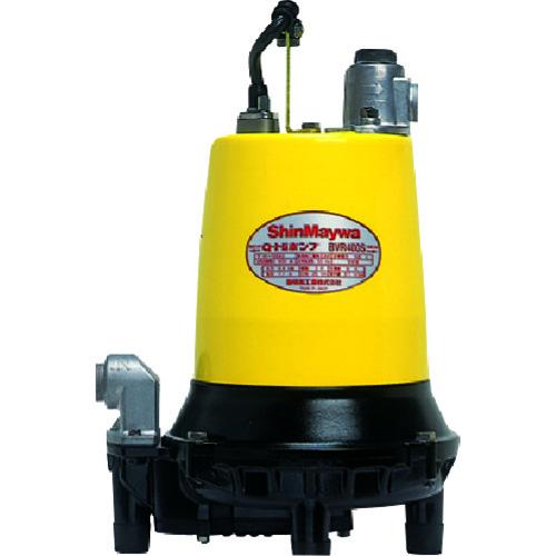 【直送品】新明和 残水用自吸ポンプ 60HZ BVR401S-60HZ