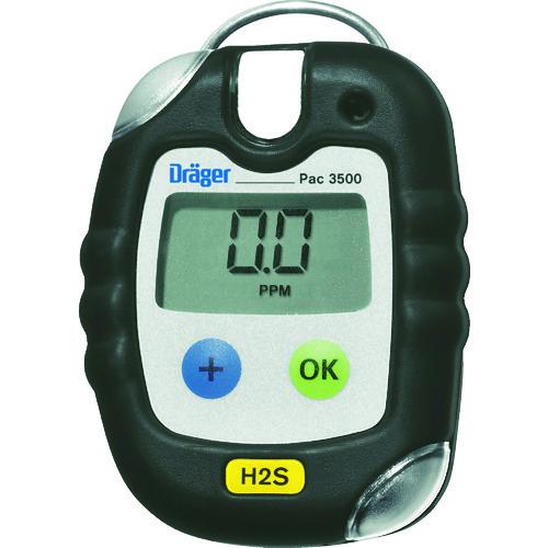 【直送品】Drager 単成分ガス検知警報器 イグザム5100 ヒドラジン 8322750
