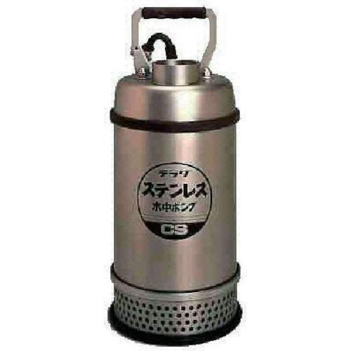 寺田 ステンレス水中ポンプ (SUS304) 60Hz CS-250 60HZ