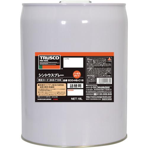 【直送品】TRUSCO シントウ 18L ECO-HS-C18