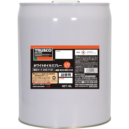 【直送品】TRUSCO αホワイトオイル 18L ECO-WO-C18