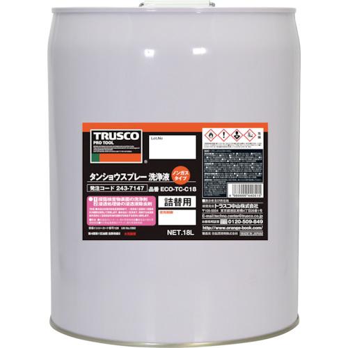 【直送品】TRUSCO αタンショウ洗浄液 18L ECO-TC-C18