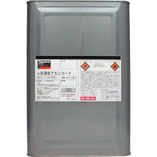 【直送品】TRUSCO α高濃度アエンコート 25L ALP-ZN25