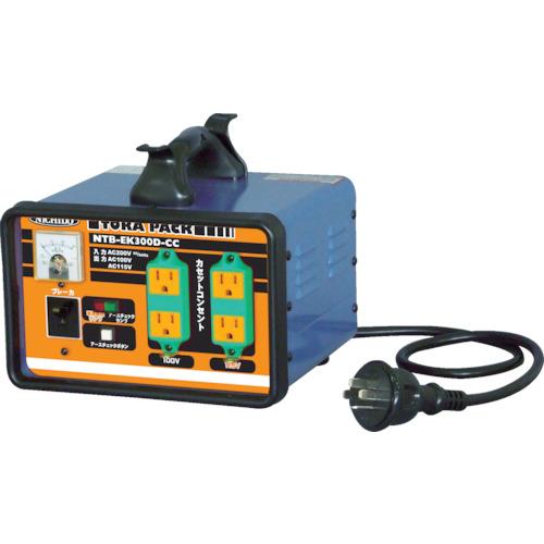 日動 変圧器 降圧専用カセットコンセントトラパック アースチェック機能付 3KVA 過負荷漏電保護兼用ブレーカー付 NTB-EK300D-CC