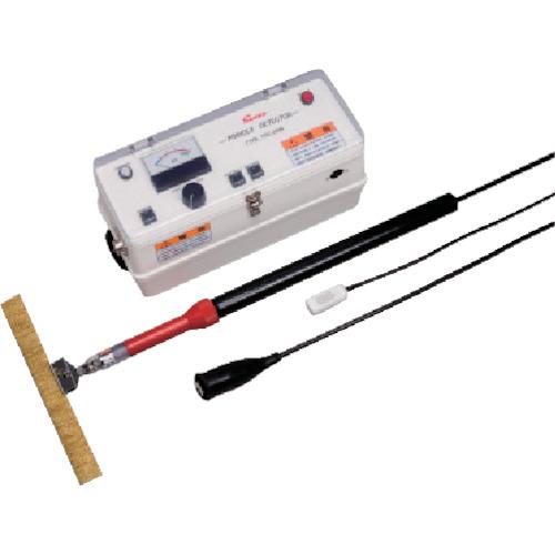 【直送品】サンコウ 乾式 低周波パルス放電式警報付ピンホール探知器 TRC-250B
