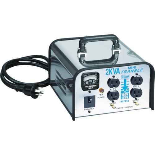 ハタヤ ミニトランスル 降圧型 単相200V→100・115V 2.0KVA LV-02CS