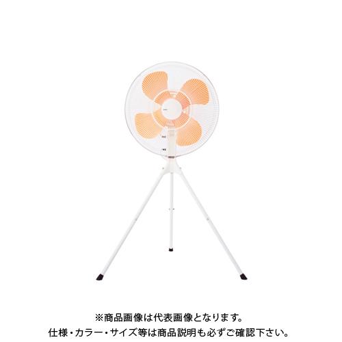 【COOL NAVI 2020】【運賃見積り】【直送品】スイデン スタンド扇(プラスチックハネ)45cm 100V SF-45MS-1VP