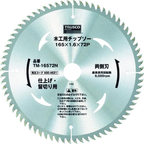 代表画像 毎週更新 色 サイズ等注意 TRUSCO 木工用チップソー チドリ刃 限定価格セール Φ190X40P TM-19040N 仮枠用