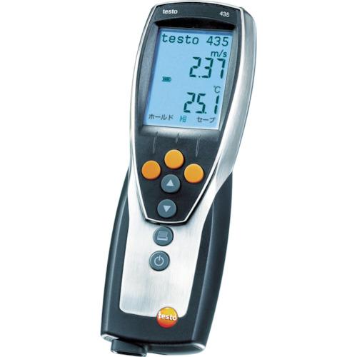 【直送品】テストー マルチ環境計測器 TESTO435-4