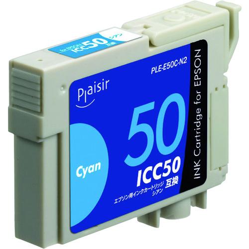 代表画像 色 日本 メーカー再生品 サイズ等注意 エレコム Plaisir 汎用インクカートリッジ シアン PLE-E50C-N2 エプソン用