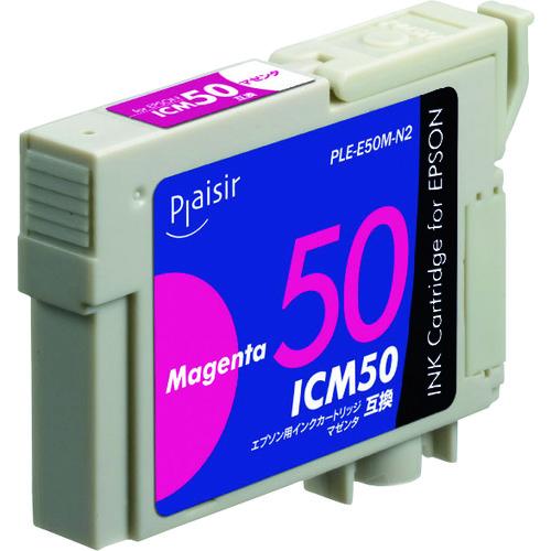 代表画像 色 サイズ等注意 エレコム 超激得SALE Plaisir エプソン用 ランキングTOP10 汎用インクカートリッジ マゼンタ PLE-E50M-N2