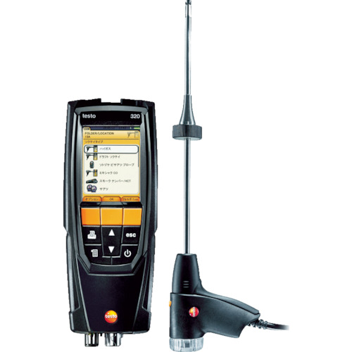 【直送品】テストー 燃焼排ガス分析計 testo 320 O2,CO (H2補償付き) セット TESTO320-O2COH2
