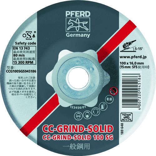 PFERD CCグラインドソリッド 180X22 SGスチ-ル 10枚 CCG180SGS945209
