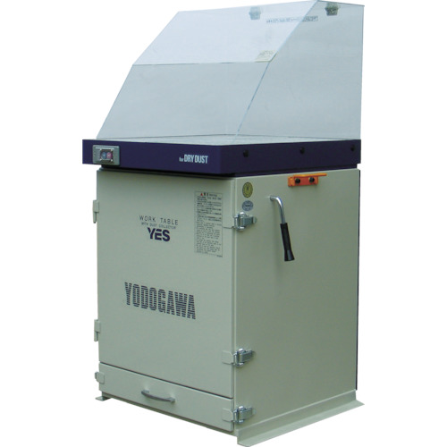 【運賃見積り】【直送品】淀川電機 集塵装置付作業台 YESシリーズ(アクリルフード仕様)三相200V (0.75kW) 50Hz YES75EPDP:50HZ