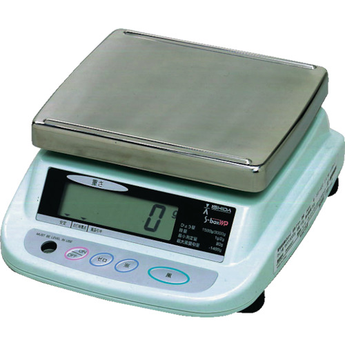 【直送品】イシダ 防水上皿型重量ハカリ S-BOXWP-15