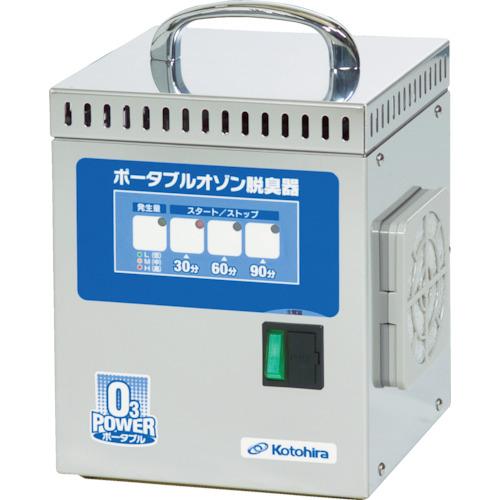 【運賃見積り】【直送品】コトヒラ ポータブルオゾン脱臭器 KPO-T02