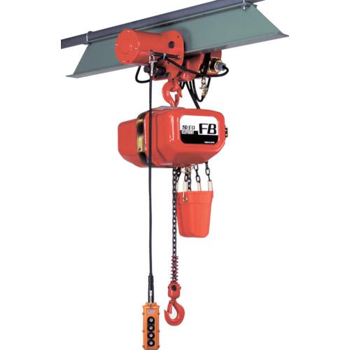 【直送品】象印 FB型電気トロリ式電気チェーンブロック1t(上下:2速型) F4M-01030