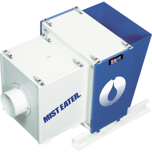 【運賃見積り】【直送品】ホーコス ミストイーター フィルター式(1.5kW) ME-15S