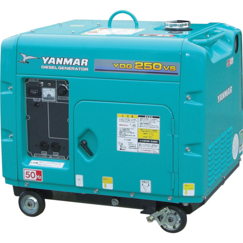 【直送品】ヤンマー 空冷ディーゼル発電機 100V-2.0kVA YDG250VS-5E