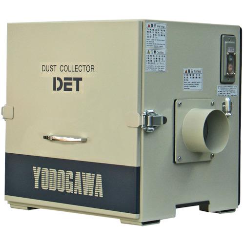 【運賃見積り】【直送品】淀川電機 カートリッジフィルター式 集塵機 DETシリーズ 三相200V(0.3kW) DET300B