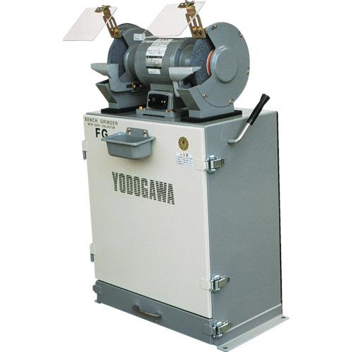 【運賃見積り】【直送品】淀川電機 集塵装置付両頭グラインダー 三相200V 50Hz FG-355T:50HZ