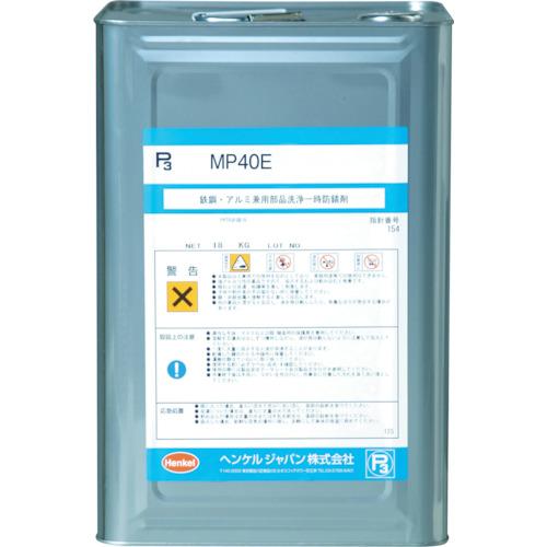 【直送品】BONDERITE 環境対応洗浄剤 MP40E P3-MP40E