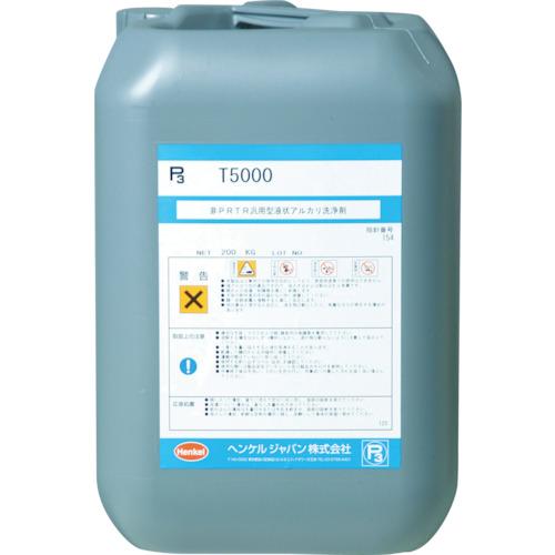 【直送品】BONDERITE 鉄・ステンレス用強力油系洗浄剤 T5000 P3-T5000