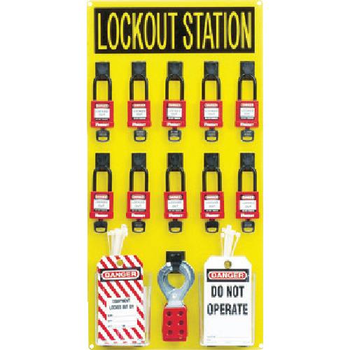 【中古】 KYS  PSL-10SWCA:KanamonoYaSan パンドウイット ロックアウトステーションキット 10人用-DIY・工具