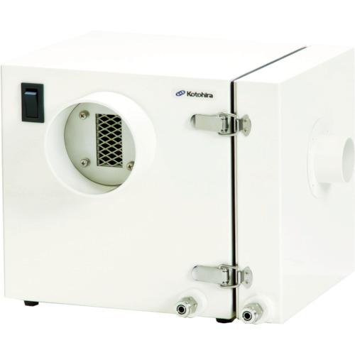 【運賃見積り】【直送品】コトヒラ 超小型オイルミストコレクター KDC-M01