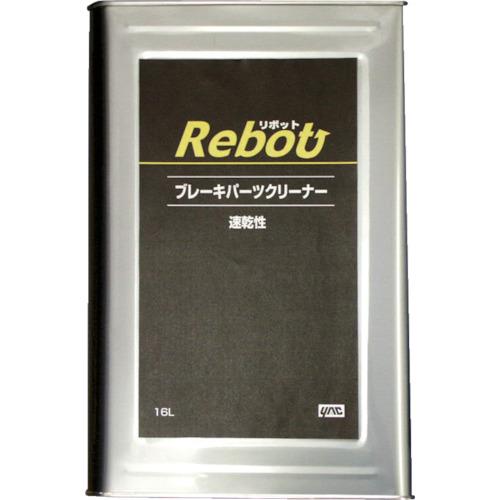 【運賃見積り】【直送品】ヤック 充填システムRebot ブレーキパーツクリーナー専用洗浄液16L 2缶 TC-102