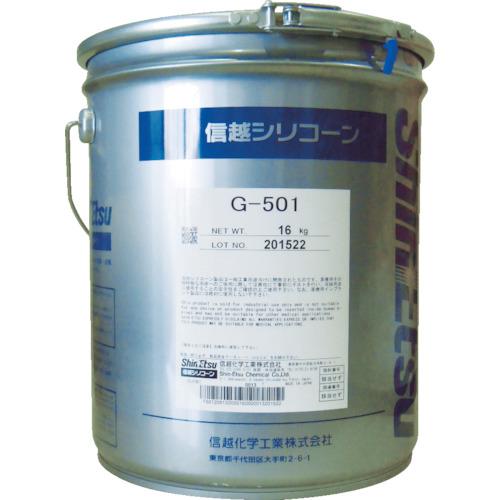 【直送品】信越 シリコーングリース G501-16kg 白 G501-16