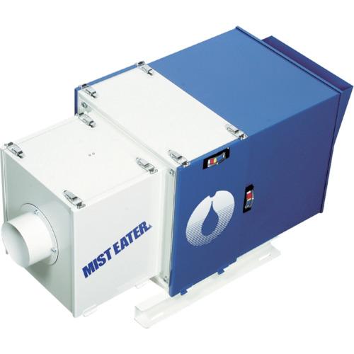 【運賃見積り】【直送品】ホーコス ミストイーター フィルター式 フィニッシュフィルタ有(1.5kW) ME-15F2