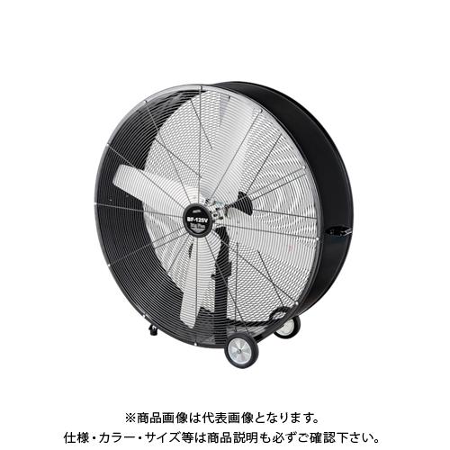 【COOL NAVI 2020】【運賃見積り】【直送品】ナカトミ 125cmビックファンBF‐125V BF125V