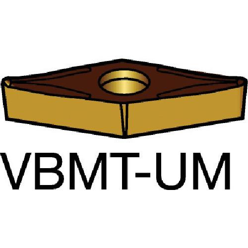 サンドビック コロターン107 旋削用ポジ・チップ 5015 10個 VBMT 16 04 08-UM:5015